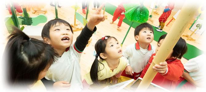 とんの幼稚園